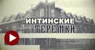 УФВЫР555РЕОЕКК